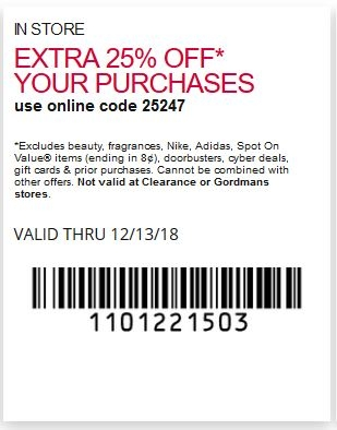 Extra 25% off your purchases.